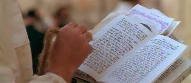Hebrew Sidor