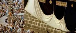 The Ka'aba