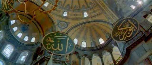 Hagia Sophia, the most renowned Byzantine cathedral and the best known Christian church in Istanbul.
