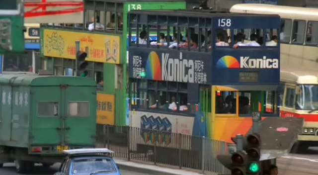 This is one of the double decker electric trams running through Central in Hong Kong.